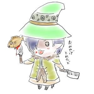 u_m.jpg