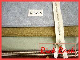 20060307_5.jpg