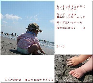 20060730_1.jpg