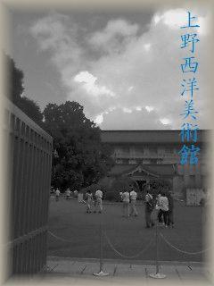 20060815.jpg