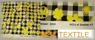 20060827_4.jpg
