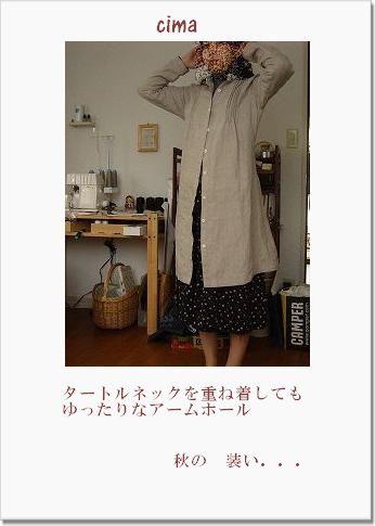 20070919_3.jpg