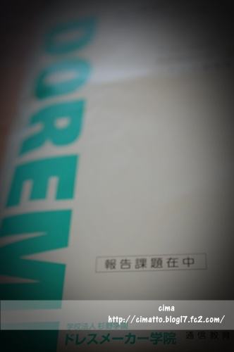 20120615.jpg