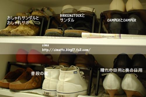 20120702_3.jpg