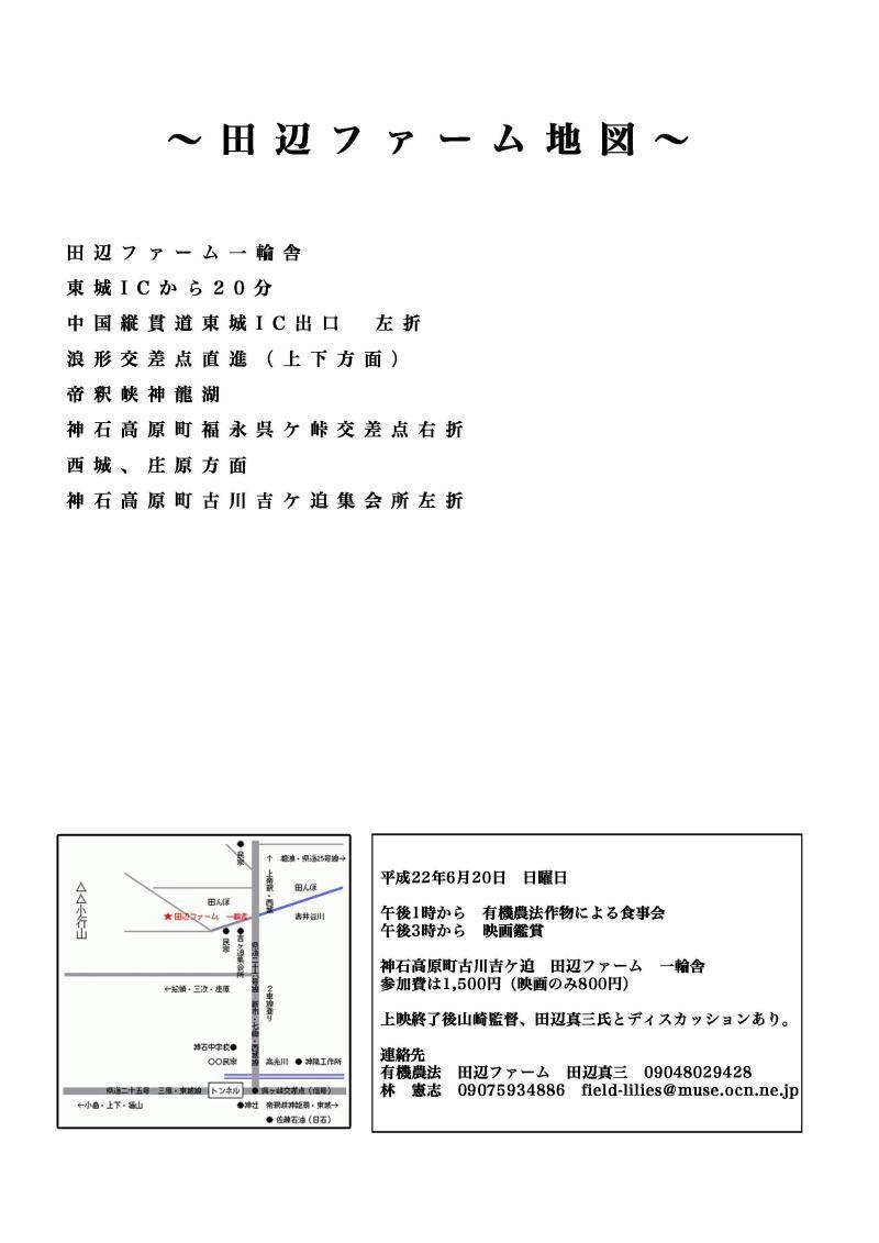 hiroshima0720
