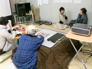 chikanai002.jpg