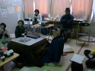 chikanai003.jpg