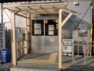 nagahora001.jpg