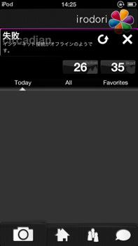 th_写真 2012-12-21 14 25 35