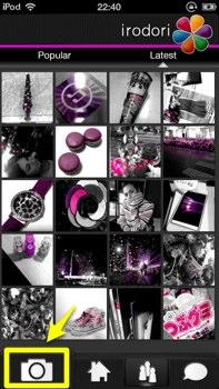 th_写真 2012-12-21 22 40 50