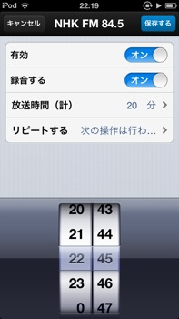 th_写真 2012-12-20 22 19 52