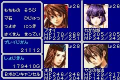 th_Oriental Blue - Ao no Tengai (Japan)_2013_01_14_21_30_09_895