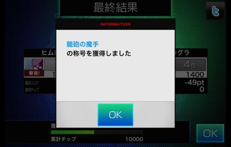 th_写真 2013-02-12 2 51 38