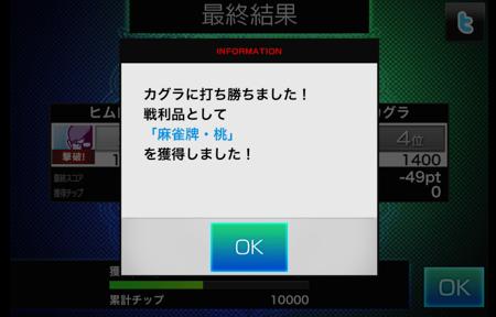 th_写真 2013-02-12 2 52 04