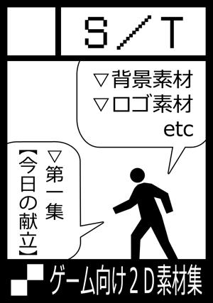 ST_circlecut_01_s.png