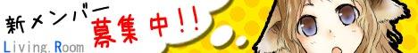 banner_20120420005843.jpg