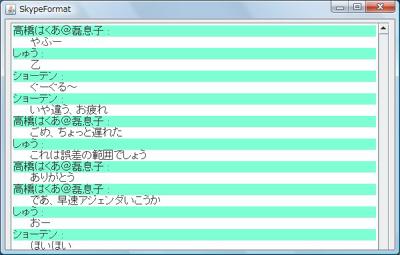 for_blog_2.jpg
