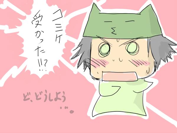 rakugaki_003_1.png
