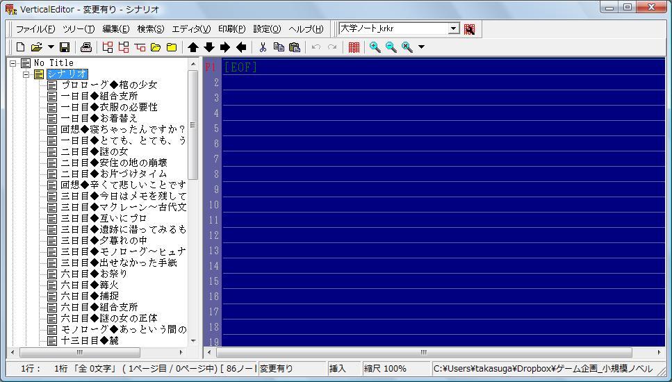 ve_1.jpg