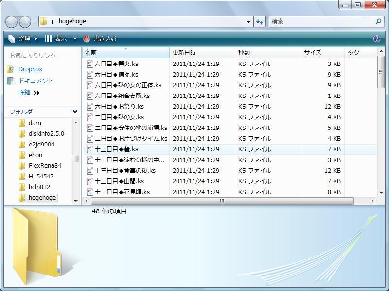 ve_3.jpg