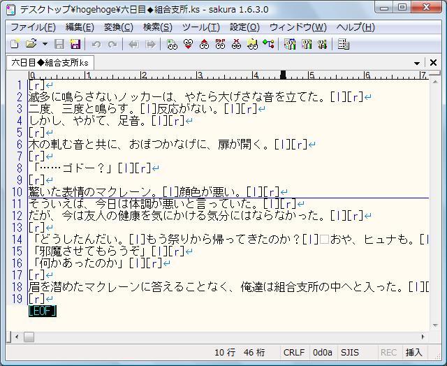 ve_4.jpg