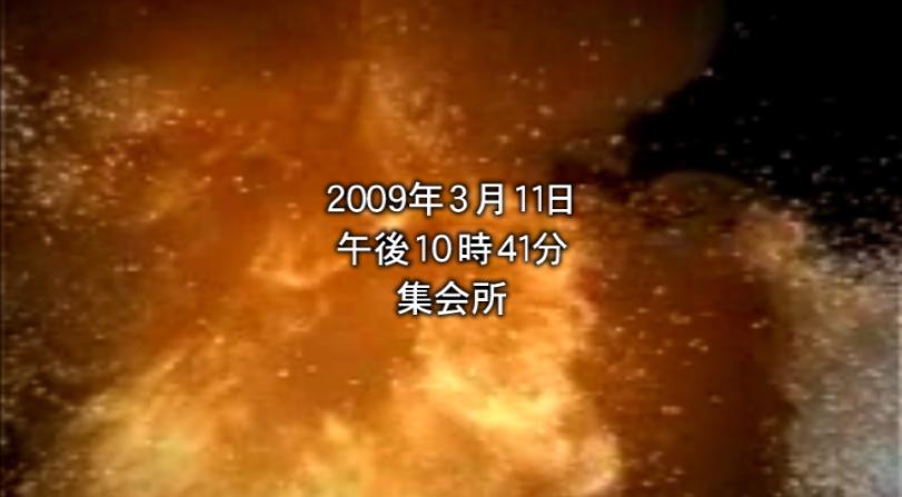 スクリーンショット(2011-01-27 22.15.14)