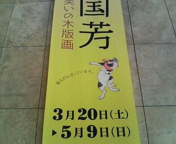 201005021504000.jpg