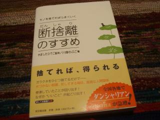 DSC04819_convert_20101026183656.jpg
