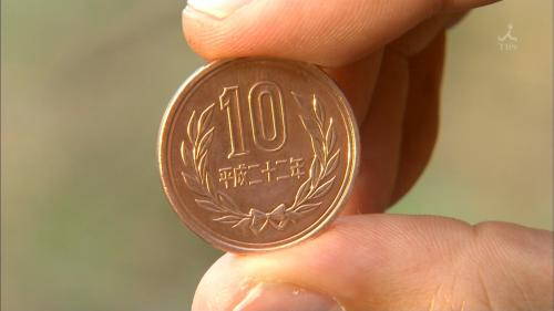 ドラマ ~仁~ の10円玉