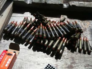 機関銃 銃弾
