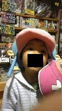 新世界チョッパー帽子 次男