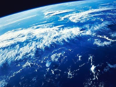 美しい星 地球