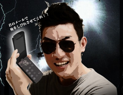 携帯 出んわ・・・w