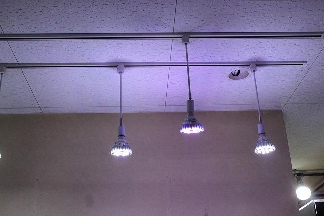 レールシステム 吊り下げ式 LED照明