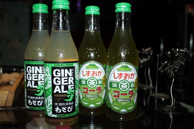 静岡の飲み物