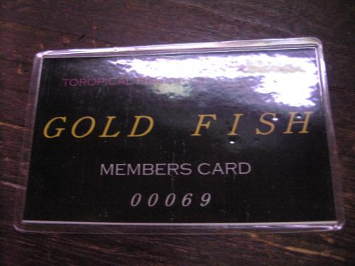黒須のメンバーズカード No,69・・・