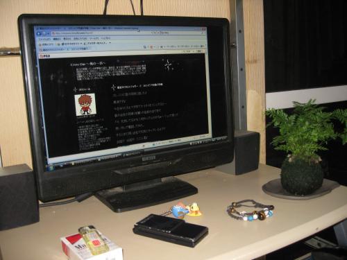 PC机の上のネイチャー