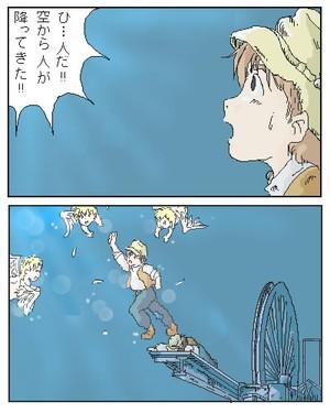 パズー!いっちゃだめぇ~~~~~~!