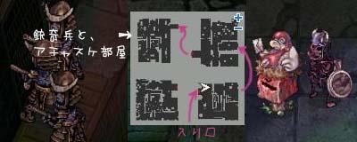 特別室(廃墟)