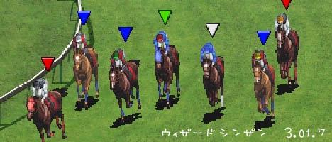 カツレツ菊花賞3