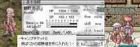 Lv9→64