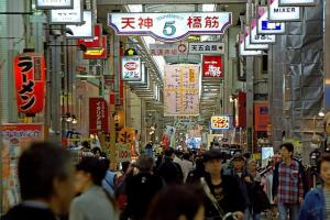 天神橋筋商店街 ( 天5 ver-2 )