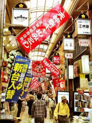 天神橋筋商店街 ( 天5 ver-3 )