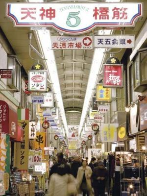 天神橋筋商店街 ( 天5 ver-1 )