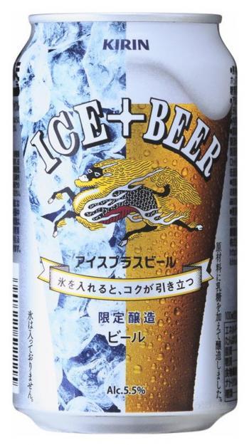 ICE BEER ( KIRIN )
