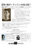 2013_2sendaiWS_s.jpg