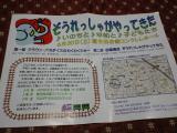 SBCA3593.jpg