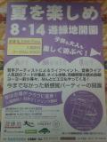 moblog_da28785d.jpg