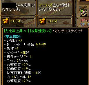RedStone 10.03.26[01]