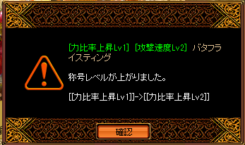 RedStone 10.03.26[05]